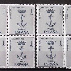 Sellos: 1737, OCHO SERIES NUEVAS, SIN CH., EN DOS BLOQUES DE CUATRO. BARCELONA. NAVAL.. Lote 171917985