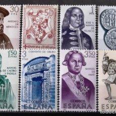 Sellos: 1750-57, SERIE NUEVA, SIN CH. FORJADORES.. Lote 171922368