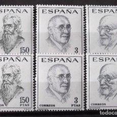 Sellos: 1758-60, DOS SERIES NUEVAS, SIN CH. LITERATOS.. Lote 171922687