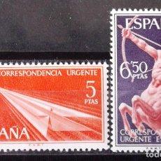 Sellos: 1765-66, SERIE NUEVA, SIN CH. URGENTE. ALEGORÍAS.. Lote 171923882