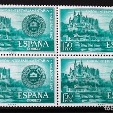 Sellos: 1789, CUATRO SERIES NUEVAS, SIN CH.; EN UN BLOQUE. PALMA DE MALLORCA.. Lote 171924929