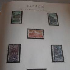 Sellos: 1961 MONASTERIO DEL ESCORIAL NUEVO PERFECTO ESPAÑA. Lote 172215789