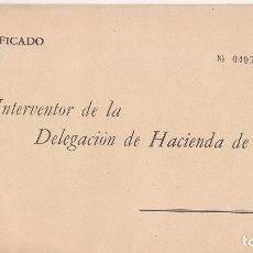 Sellos: SOBRE : ADMINISTRACIÓN PÚBLICA. GENERAL FRANCO Y CASTILLO DE LA MOTA.1958.. Lote 172289345