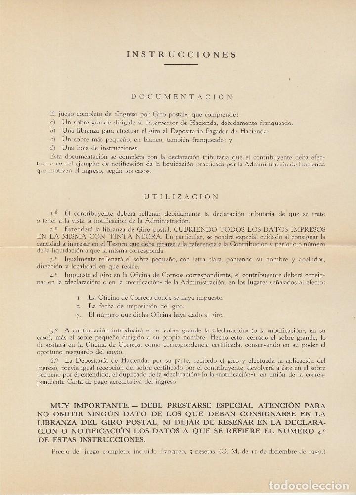 Sellos: Sobre: ADMINISTRACIÓN PÚBLICA. GENERAL FRANCO y CASTILLO de la MOTA. 1958. - Foto 2 - 172289795