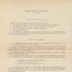 Sellos: SOBRE : ADMINISTRACIÓN PÚBLICA. GENERAL FRANCO Y CASTILLO DE LA MOTA.1958.. Lote 172289875