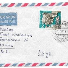 Sellos: CANARIAS. LAS PALMAS. EDIFIL 1361. DE SANTA CATALINA A SUIZA. 1962. Lote 172386040