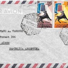 Sellos: SAN SEBASTIAN. CORREO AEREO. DE SAN SEBASTIAN A BUENOS AIRES. 1965. Lote 172386583