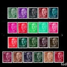 Sellos: ESPAÑA - 1955-56 - EDIFIL 1143/1163 - SERIE COMPLETA - MNH** - NUEVOS - GENERAL FRANCO.. Lote 172812734