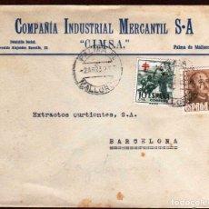 Sellos: GIROEXLIBRIS. CARTA COMERCIAL CIRCULADA DESDE PALMA DE MALLORCA A BARCELONA. Lote 172995139