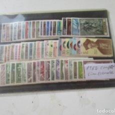 Sellos: SELLOS AÑO 1962, COMPLETO,NUEVOS SIN MARCAS, SIN ESCUDOS. Lote 173009432