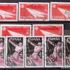 Sellos: 1185PA-86PA, CINCO SERIES USADAS; VARIEDAD: PAPEL BRILLANTE. URGENTE. ALEGORÍAS.. Lote 173061462