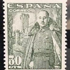 Sellos: SELLOS ESPAÑA 1946 GENERAL FRANCO EDIFIL 1025 BLOQUE DE 2 MNH CON MARGEN DE HOJA. Lote 173088220