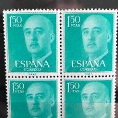 Sellos: SELLOS ESPAÑA 1955 GENERAL FRANCO EDIFIL 1155 B4 MNH**. Lote 173090422