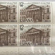 Sellos: EDIFIL 2359 ** ESPAÑA 1976 UNION INTERPARLAMENTARIA B4. Lote 195328556