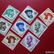 Sellos: 1958 CARLOS I DE ESPAÑA Y V DE ALEMANIA, EDIFIL 1224/31. Lote 173406740