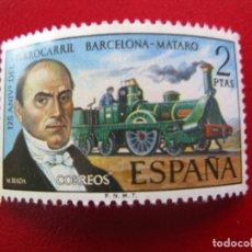 Sellos: 1974 ANIV.FERROCARRIL BARCELONA-MATARO, EDIFIL 2173. Lote 173505512