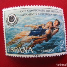 Sellos: 1974 CAMPEONATO MUNDIAL DE SALVAMENTO ACUATICO, EDIFIL 2202. Lote 173505620