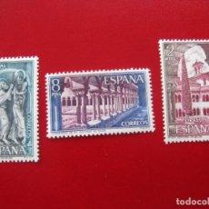 Sellos: 1973 MONASTERIO DE SANTO DOMINGO DE SILOS, EDIFIL 2159/61. Lote 173521354