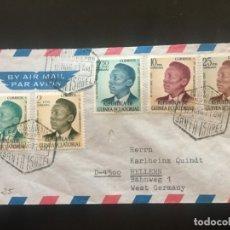 Sellos: CARTA GUINEA ECUATORIAL AÑO 1971. Lote 174146179