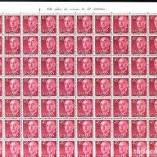 Sellos: 300 SELLOS EN PLIEGO AÑO 1955 - EDIFIL 1148 - GENERAL FRANCO - VALOR DE 0,40 PESETAS.. Lote 175019427