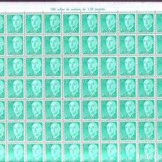 Sellos: AÑO 1955 - EDIFIL 1155 - GENERAL FRANCO - VALOR DE 1,50 PESETAS. PLIEGO COMPLETO DE 100 SELLOS. Lote 237536415