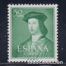 Sellos: 10 SELLOS AÑO 1952 - EDIFIL 1106 - FERNANDO EL CATOLICO. Lote 175060110