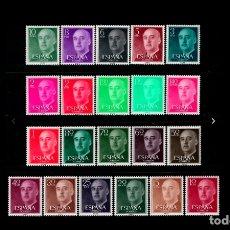 Sellos: ESPAÑA - 1955-56 - EDIFIL 1143/1163 - SERIE COMPLETA - MNH** - NUEVOS - GENERAL FRANCO.. Lote 175064904