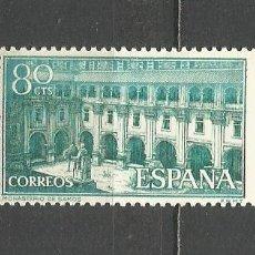 Sellos: ESPAÑA EDIFIL NUM. 1322 ** NUEVO SIN FIJASELLOS. Lote 237151885