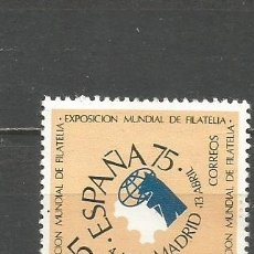 Sellos: ESPAÑA EDIFIL NUM. 2175 ** NUEVO SIN FIJASELLOS. Lote 237174330