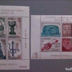 Sellos: ESPAÑA - 1975 - EDIFIL 2252/2253 - SERIE COMPLETA 2 HOJITAS - MNH** - NUEVAS.. Lote 175300949