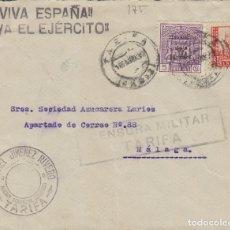 Sellos: CÁDIZ - TARIFA CENSURA MILITAR- RMTE A. COMERCIAL RAFAEL JIMENEZ . -SOBRE DE CARTA E. ESPAÑOL . Lote 175729668