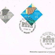Selos: 0740. TARJETA EMISION MADRID 1978. FERIA SELLO PLAZA MAYOR. Lote 175992655