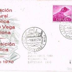 Sellos: 0741. CARTA CERTIFICADA BARCELONA 1970, EXPOSICION LOPE DE VEGA. Lote 175992809