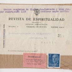 Sellos: FRONTAL. REEMBOLSO. CHAMARTÍN A MADRID. 1958. Lote 176019713