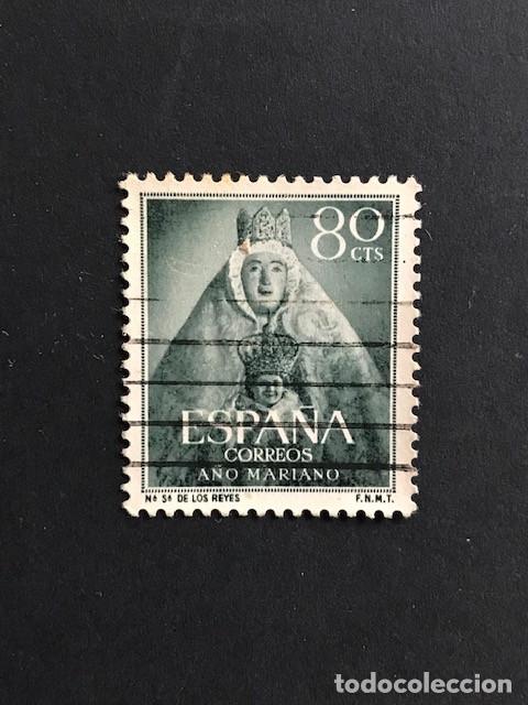 EDIFIL 1138 ESPAÑA AÑO 1954 AÑO MARIANO VALOR CLAVE USADO FOTO ESTANDAR (Sellos - España - II Centenario De 1.950 a 1.975 - Usados)