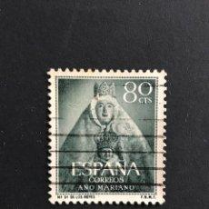 Sellos: EDIFIL 1138 ESPAÑA AÑO 1954 AÑO MARIANO VALOR CLAVE USADO FOTO ESTANDAR. Lote 195329000