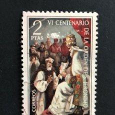 Sellos: EDIFIL 2158 ESPAÑA AÑO 1973 CENTENARIO ORDEN SAN JERONIMO USADO. Lote 195329151