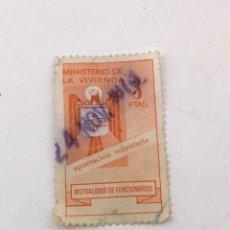 Sellos: SELLO 3 PESETAS MUTUALIDAD DE FUNCIONARIOS DEL MINISTERIO DE LA VIVIENDA. Lote 176178059