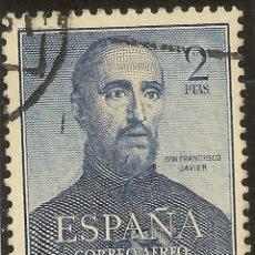 Sellos: ESPAÑA EDIFIL 1118 (º) 2 PESETAS AZUL CENTENARIO FRANCISCO JAVIER 1952 NL1168. Lote 176326284
