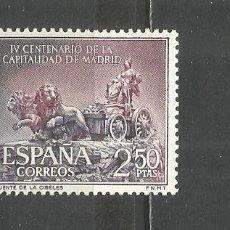 Sellos: ESPAÑA EDIFIL NUM. 1391 ** NUEVO SIN FIJASELLOS. Lote 237152045