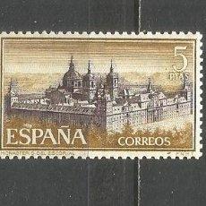 Sellos: ESPAÑA EDIFIL NUM. 1386 ** NUEVO SIN FIJASELLOS. Lote 237152430