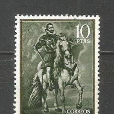 Francobolli: ESPAÑA EDIFIL NUM. 1437 ** NUEVO SIN FIJASELLOS. Lote 176373268