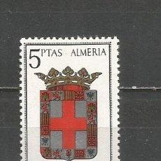 Selos: ESPAÑA EDIFIL NUM. 1409 ** NUEVO SIN FIJASELLOS. Lote 218570763