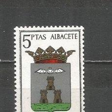 Selos: ESPAÑA EDIFIL NUM. 1407 ** NUEVO SIN FIJASELLOS. Lote 251130445