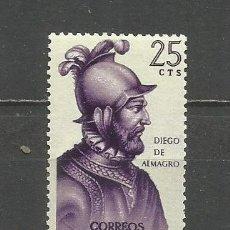 Sellos: ESPAÑA EDIFIL NUM. 1622 ** NUEVO SIN FIJASELLOS. Lote 237174145