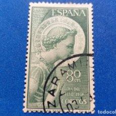 Sellos: USADO. ESPAÑA 1956. EDIFIL 1195. ARCANGEL SAN GABRIEL. Lote 176495605