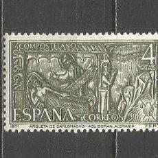 Sellos: ESPAÑA EDIFIL NUM. 2013 ** NUEVO SIN FIJASELLOS. Lote 237152165