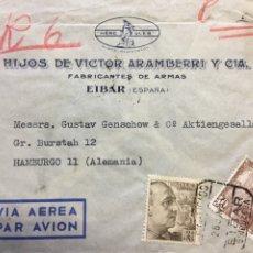 Sellos: CARTA CIRCULADA ESPAÑA AÑO 1951. Lote 176801238