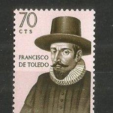 Sellos: ESPAÑA FORJADORES DE AMERICA EDIFIL NUM. 1623 ** NUEVO SIN FIJASELLOS. Lote 237174725