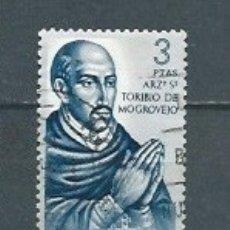Selos: ESPAÑA,1964,FORJADORES,EDIFIL 1628,USADOS. Lote 177032890
